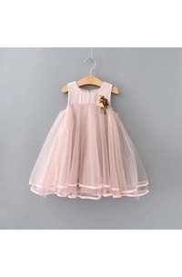 Bohemian Dusty Rose High Waist Tulle Flower Girl Dress With Flower Brooch Waist